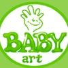 Baby art Харьков