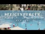 Steigenberger Aqua Magic - Red Sea... (В бассейне) - Апрель 2015