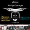 Дроны DJI Черкассы | Ремонт и продажа Дронов