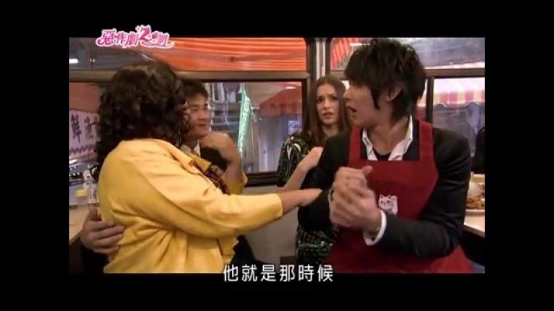 [19_20] И снова поцелуй / It Started With A Kiss 2 [2007] озвучка