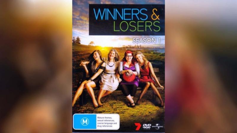 Победители и проигравшие (2011