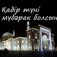 Сапаргалй Альмахан - фото №4