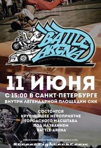 BATTLE ARENA Каста и шоу-соревнования