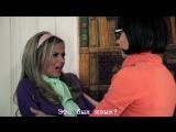 Scooby Doo A XXX Parody  Скуби-Ду, XXX Пародия. Часть 2 (Bree Olson, Bobbi Starr, Lily LaBeau)