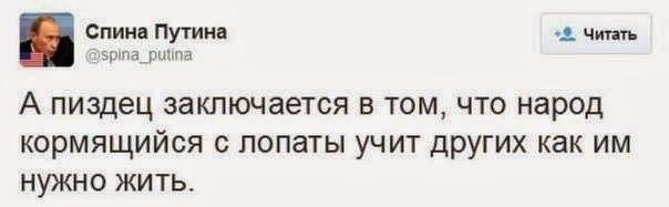 """""""У нас даже с набором в армию будут проблемы в ближайшее время"""", - Путин - Цензор.НЕТ 1870"""