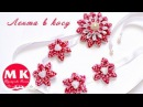 Мастер-класс Канзаши.Цветы Канзаши из атласных лент.Лента в косу/Kanzashi flowers from satin ribbons