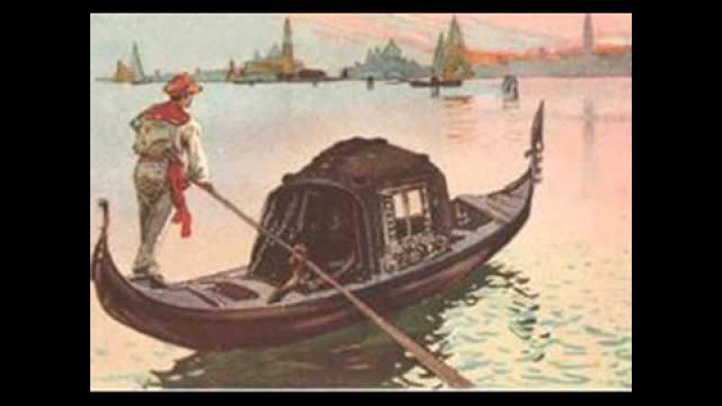 Gintare (Jautakaite) - Gondolas