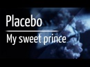 PLACEBO My Sweet Prince Piano Cover/ кавер на пианино