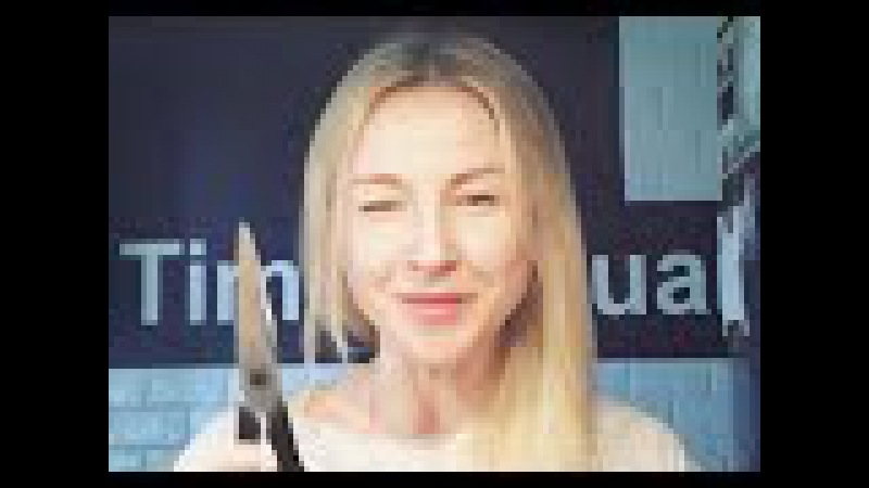 Ольга Медынич: Челка. Как сделать челку без ножниц