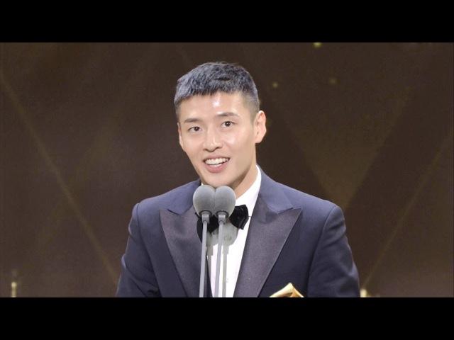 "Kang Ha Neul, 강하늘, 우수상 수상 소감 ""먼저 좋은 사람 될 것"" @2016 SAF 연기대상 2부 20161231"