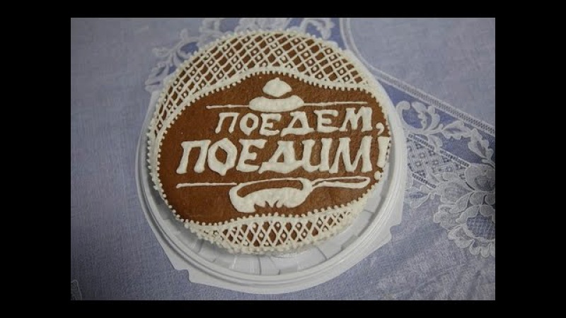 Поедем Поедим - Азербайджан ( НТВ ) | vk.com/mehelle