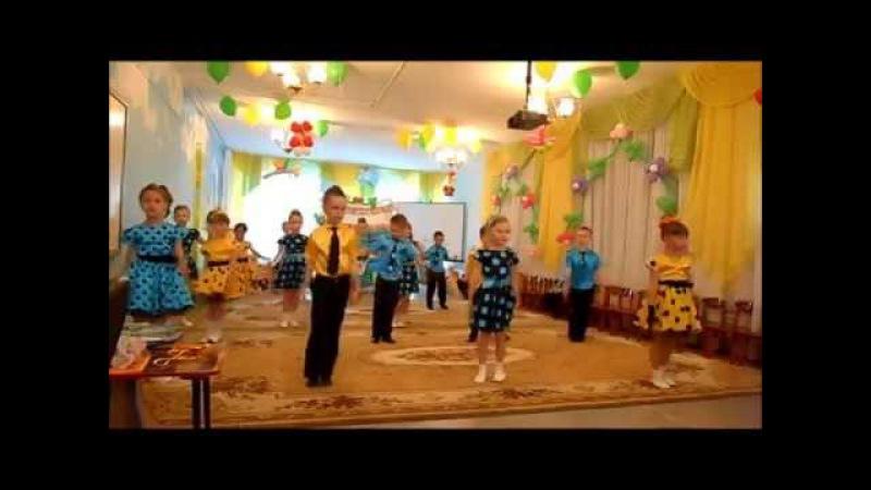 Танец коротышек из цветочного города