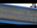 В Москве Нагорный бульвар переименовали в Налоговый бульвар!!!))) Собянин рулит!!. Транспортная компания