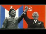 Андрей Фурсов - Правление Никиты Хрущёва. Начало конца СССР