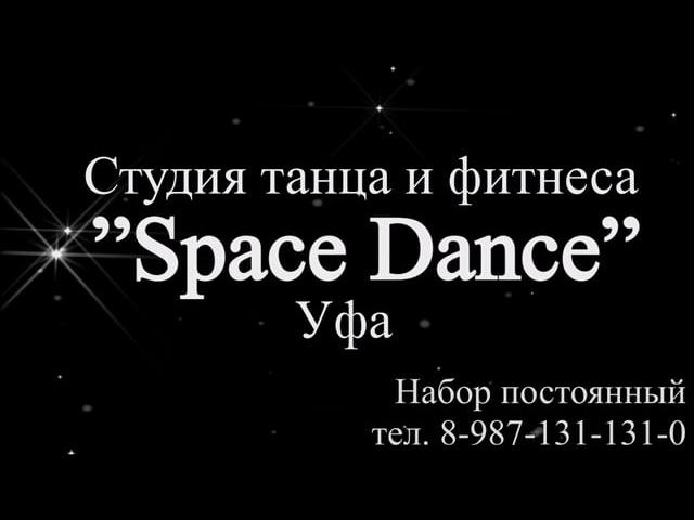 Солисты студии танцы Space Dance. ИНДИЙСКИЙ .Отчетный концерт 2016.Огни Уфы Колизео.space_dance-ufa