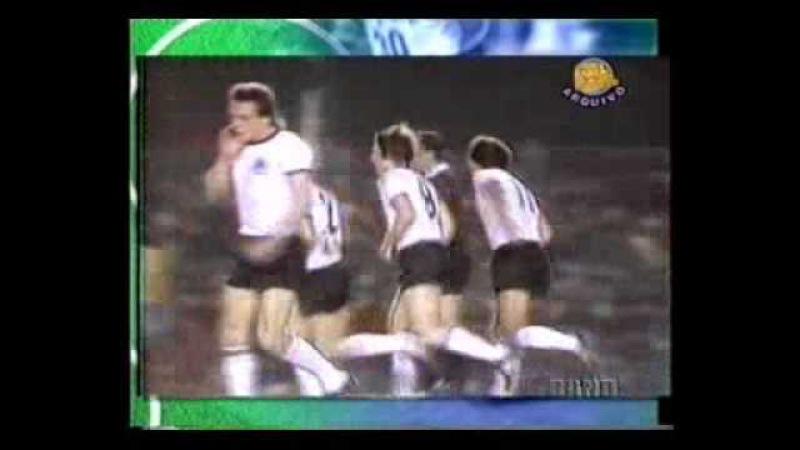 Amistoso 1977: Brasil 1x1 Alemanha Ocidental
