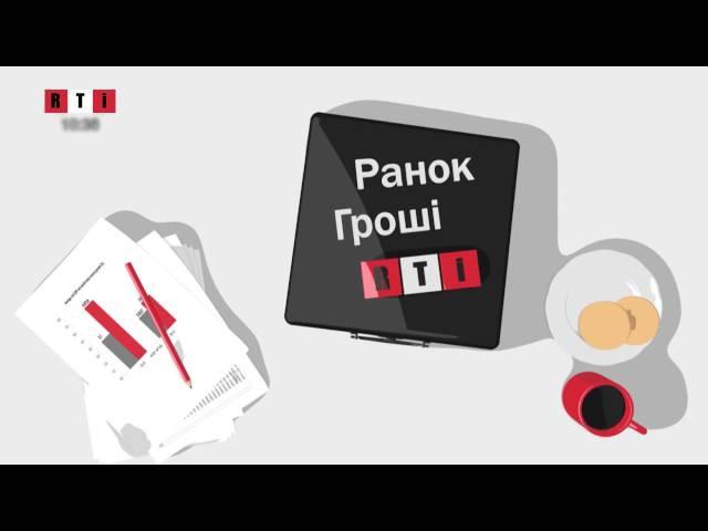 Як будувати бізнес в Україні у що інвестувати і як триматися на плаву