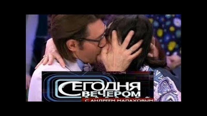Поцелуй Малахова и Гузеевой