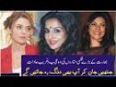 India Kay Bary Filmi Stars Ki Ajeeb Aadtain