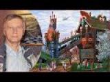 Художник Всеволод Иванов - Русь ведическая сказочная