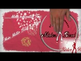 Mister Beat GmbH  Erklärungsvideo -  Warum einen Mister Beat Certified Hochzeits DJ buchen