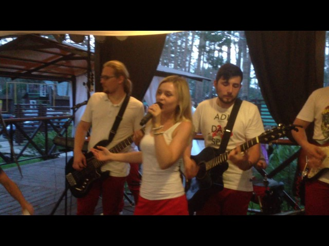 Cover band MaXito (мохито саранск) - I will survive – Gloria Gaynor (cover)