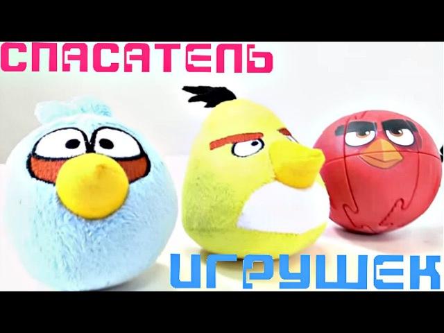 КРАШИКИ Angry Birds (Энгри Бердс)! Видео про игрушки Как правильно собрать крашика