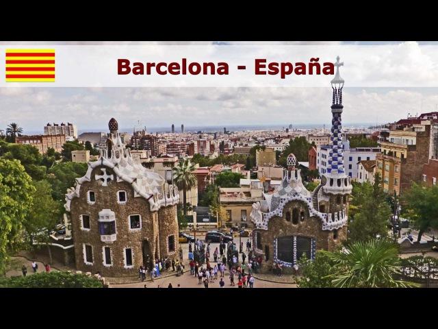 Барселона, Barcelona, Catalunya. Тур; опублик. 08.12.2013 г.