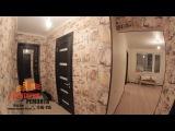Ремонт двухкомнатной квартиры в Оренбурге ул. Народная / Территория Ремонта