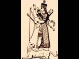 Мельница - Богиня Иштар