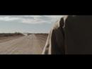 Пылающая равнина - The Burning Plain  2008