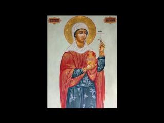 Святая великомученица Анастасия Узорешительница. Память 22 декабря ⁄ 4 января