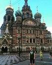 Алексей Измайлов фото #33
