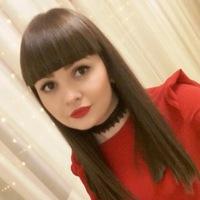 Юлия Игнатова