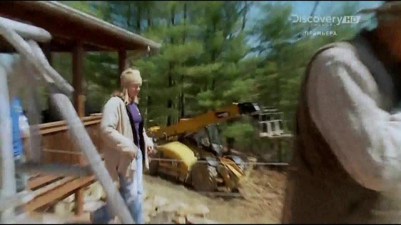 S01e01. Мастер по созданию бассейнов.1080p