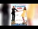 В ожидании любви (2008) | Mala wielka milosc