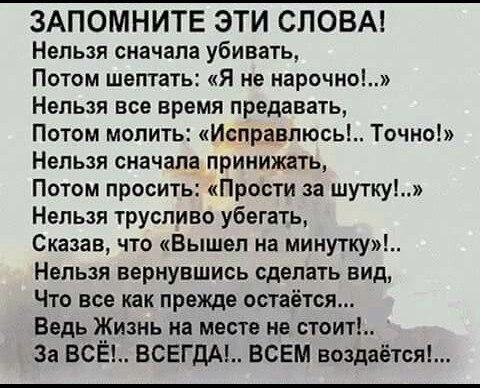 http://cs636020.vk.me/v636020161/6ce7/eBqN1mpbCXM.jpg