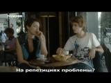Клара собирается умереть / Clara s'en va mourir (2012) рус.суб.