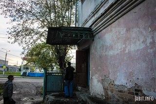 Вход. ул. Кирова, 60. 17 сентября 2016 г.