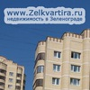 zelkvartira.ru недвижимость и услуги Зеленограда
