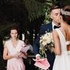 Свадебный регистратор Ведущая церемоний Обучение