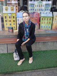 Анна Ярина