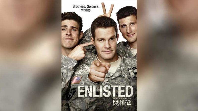 Завербован (2014) | Enlisted