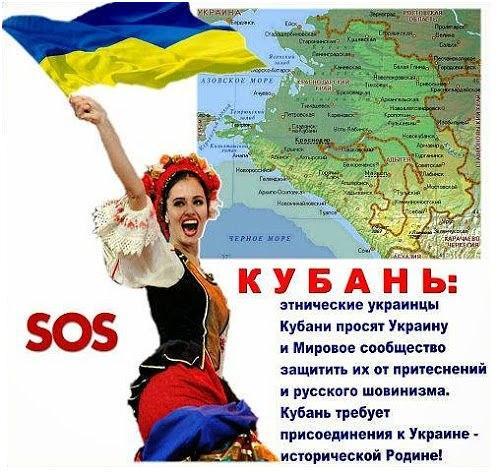 Мы никогда не признаем оккупацию Крыма и части Донбасса, - Гройсман - Цензор.НЕТ 4775