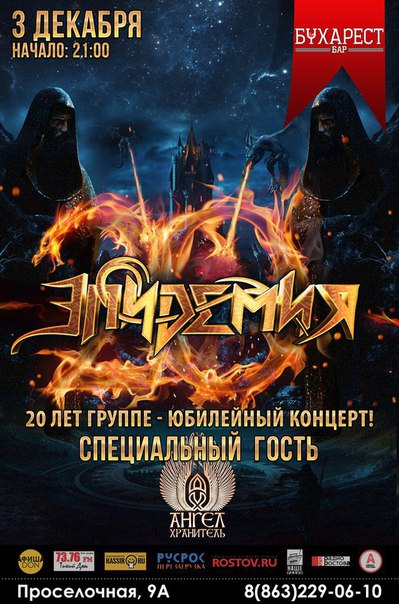 Фото №456239543 со страницы Игоря Анатольевича