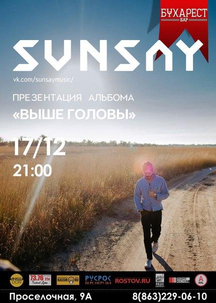 Фото №456239546 со страницы Игоря Анатольевича