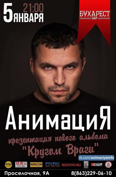 Фото №456239547 со страницы Игоря Анатольевича