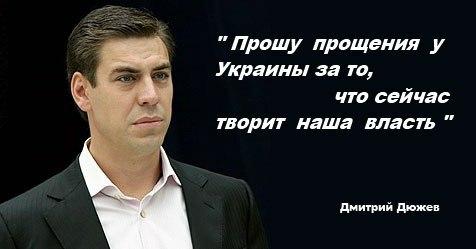 Путин пообещал отпустить Надю, вот единственный вопрос: когда? - Вера Савченко - Цензор.НЕТ 8597