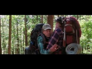 Прогулка по лесам (2015) - ТРЕЙЛЕР НА РУССКОМ [720p]