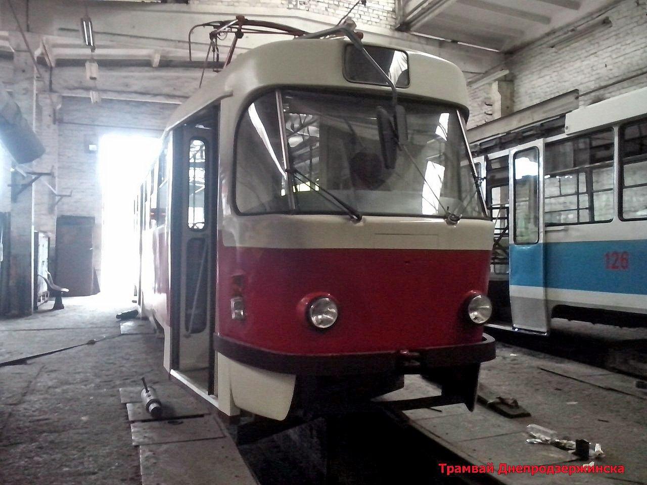 Трамвай xxx